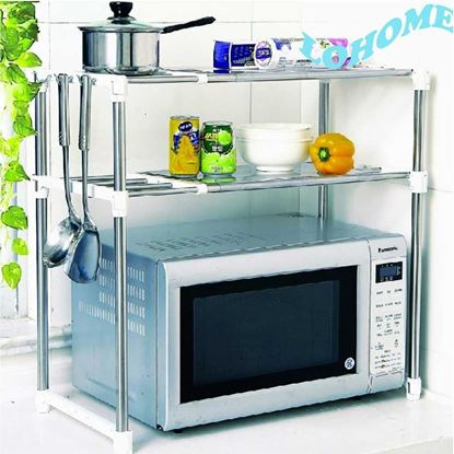 Picture of Multifunction Foldable Oven Rack