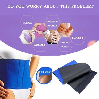 Picture of Waist Trimmer Surgical Belt