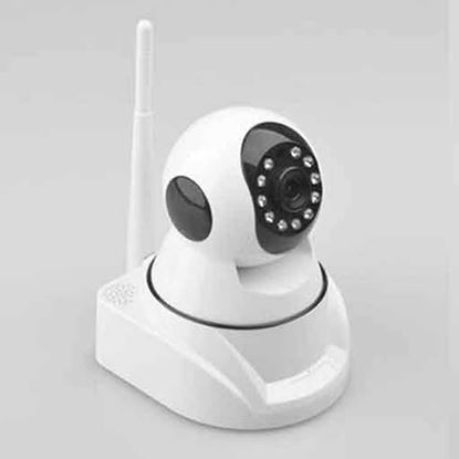 Picture of SMART NET WIFI IP Camera ( 3 MP ) Single Antena
