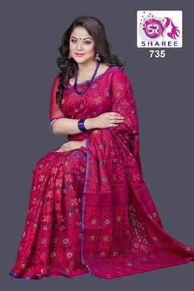 Picture of Tangail Silk Jamdani Sharee