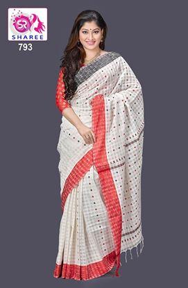 Picture of Tangail Khadi Cotton Sharre