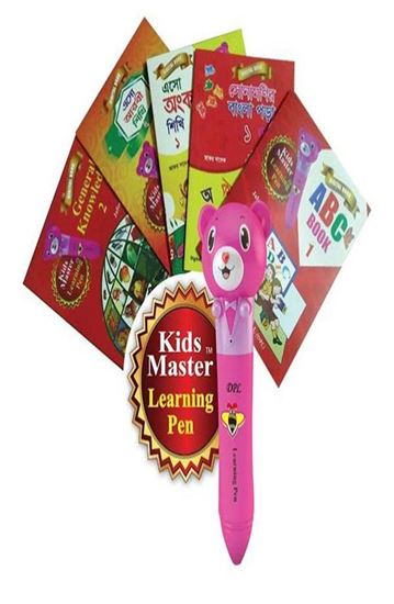 Picture of kids Home Tutor  learning pen