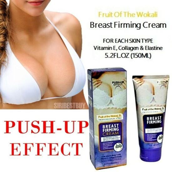 Picture of Wokali professional Care Breast Firming Cream