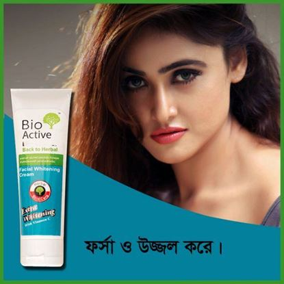 Picture of Bio Active Body Whitening Cream