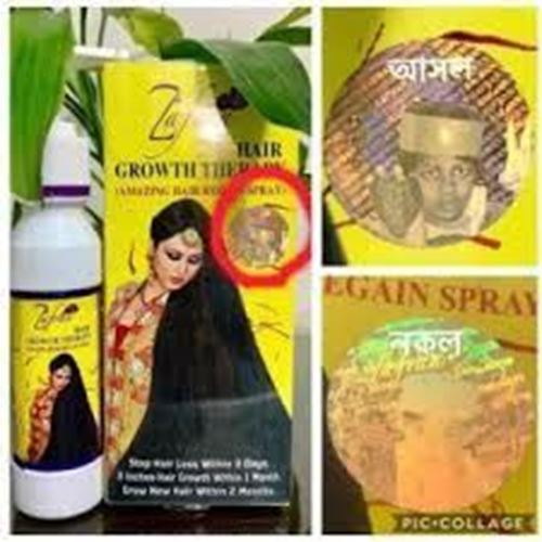 Picture of Zafran Hair Growth Oil