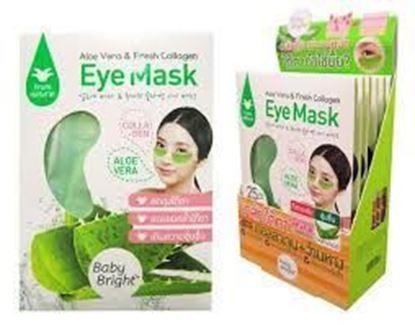 Picture of Aloe Vera & Fresh Collagen Eye Mask