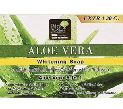 Picture of Bio Active Aloe Vera Whitening Soap