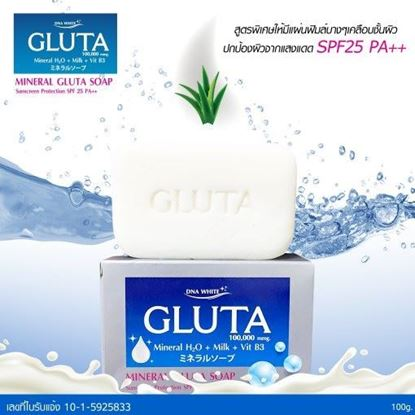 Picture of Mineral Gluta Soap