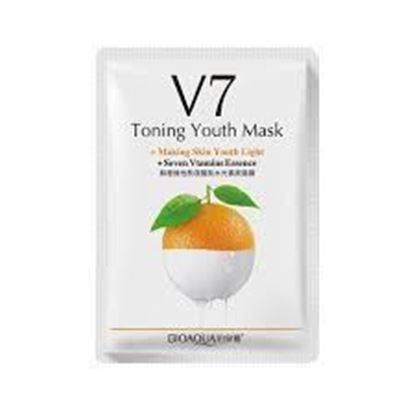 Picture of V7 Tining Youth Mask-Orange