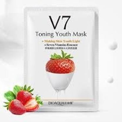 Picture of V7 Tining Youth Mask - Strawberry