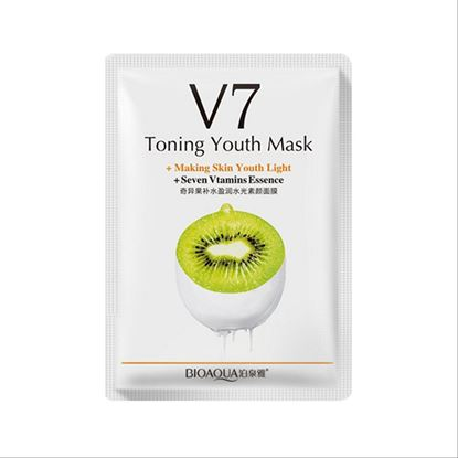Picture of V7 Tining Youth Mask -KiWi