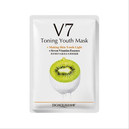 Picture of V7 Tining Youth Mask -KiWi