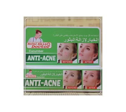 Picture of Anti-Acne Cucumber Cream