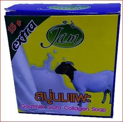 Picture of Extra Jam Goat Milk Gluta Collagen Soap