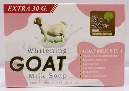 Picture of Bio-Active Whitening GOAT Milk Soap