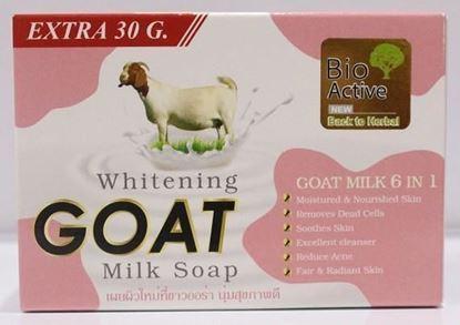 Picture of Bio-Active Whitening GOAT Milk Soap