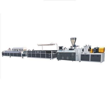 Picture of Extruder Machine - Twin Screw Plastic