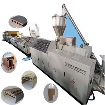 Picture of Profile Making Machine