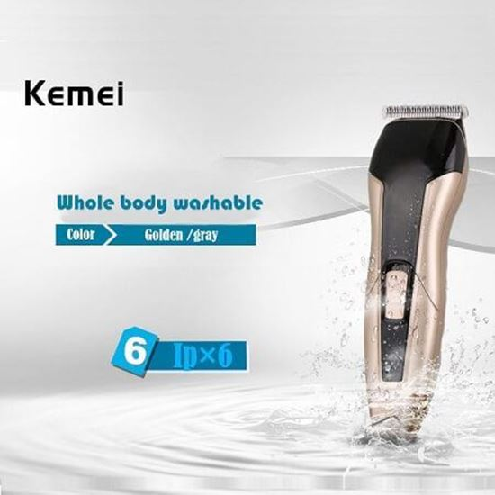 Picture of Kemei KM-5015 Washable Beard Hair Trimmer For men