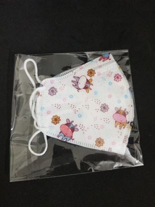Picture of Baby Mask