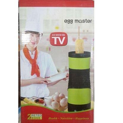Picture of Egg Master Vertical Egg Cooker