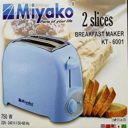 Picture of Miyako Toaster / Breakfast Maker KT-6001