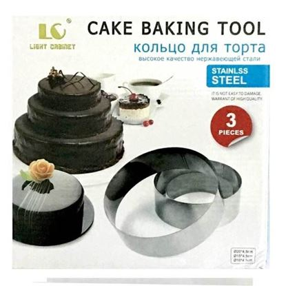 Picture of LC Cake Baking Tool Stainless Steel 3 piece