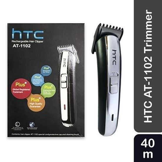 Picture of HTC AT 1102 Trimmer for Men