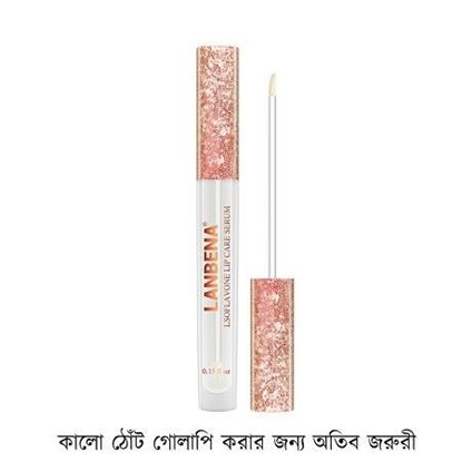 Picture of Lanbena lip serum