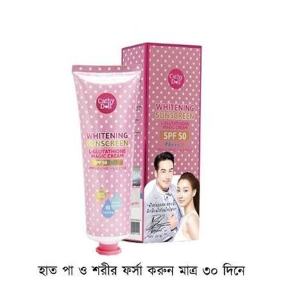 Picture of Cathy doll whitening sunscreen