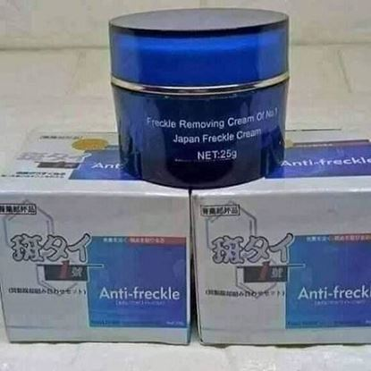 Picture of Anti Freckle Whitening Cream