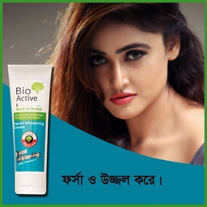 Picture of Bio Active Body Whitening Cream (Original)