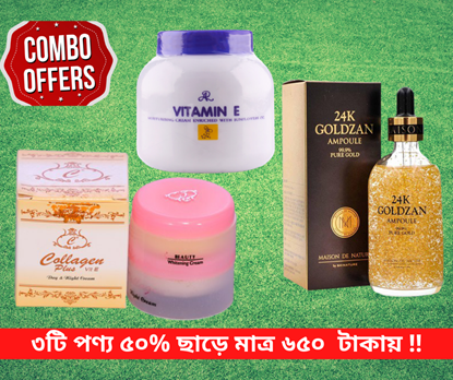 Picture of Combo Offer ( skin care 50% off) 24k gold + Collagen Day Night Cream +Love Jojo Vitamin E Moisturizing whitening Cream