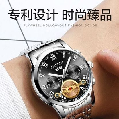 Picture of FNGEEN (4001 BL) Luxury Men's Watches Full Steel Sport Quartz Business Waterproof Casual Watch
