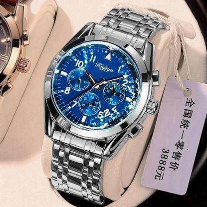 Picture of kajiya (KAJ- 2003 ) Luxury Men Business Sport Stainless Steel Quartz Analog Wrist Watch