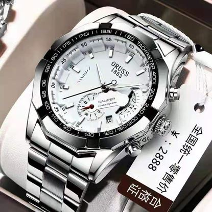 Picture of ORUSS OR-1001 Men's Watch Genuine New Automatic Non-mechanical Watch