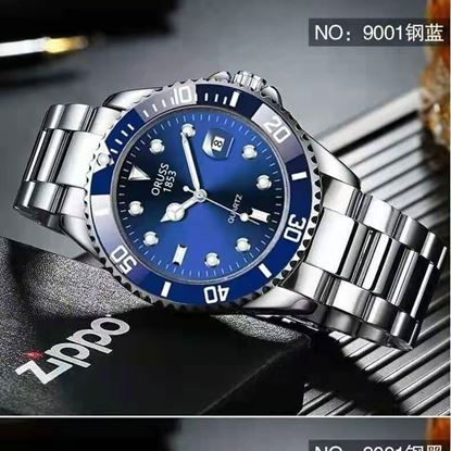 Picture of ORUSS OR-1002 Men's Watch Genuine New Automatic Non-mechanical Watch