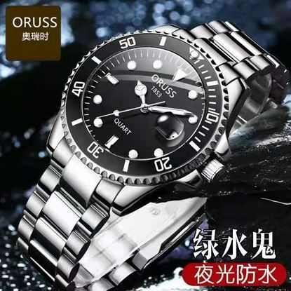 Picture of ORUSS OR-1003 Men's Watch Genuine New Automatic Non-mechanical Watch