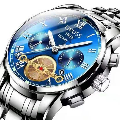 Picture of ORUSS OR-1004 Men's Watch Genuine New Automatic Non-mechanical Watch