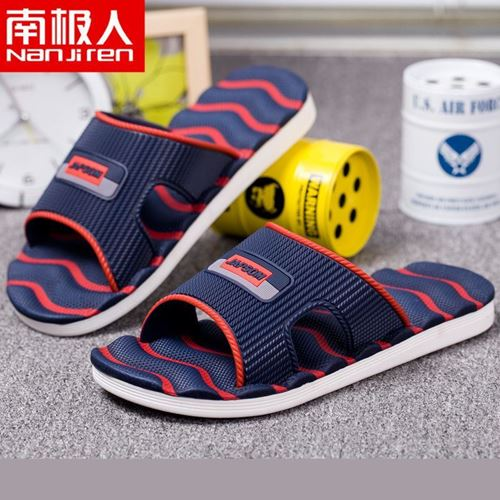 Picture of Men's Summer Casual Slippers