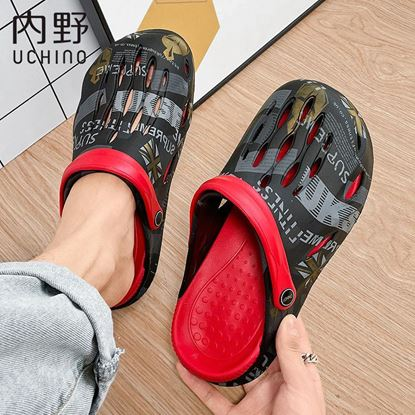 Picture of Summer Beach Anti-slip Flip  Soft Sandals
