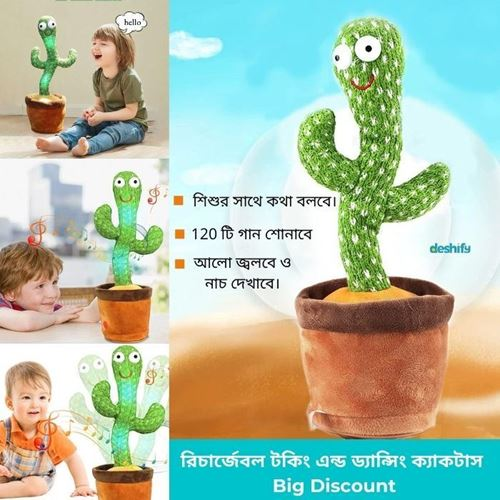Picture of Talking and Dancing Cactus Plush Toys, Home & Office  Decoration Show pieces (120 songs & Rechargeable)